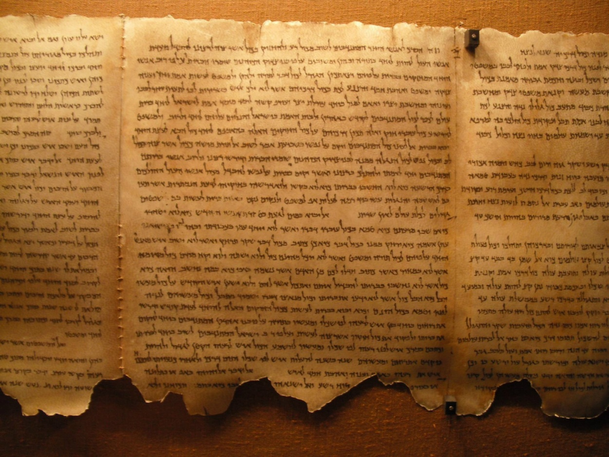 Language of the bible matters