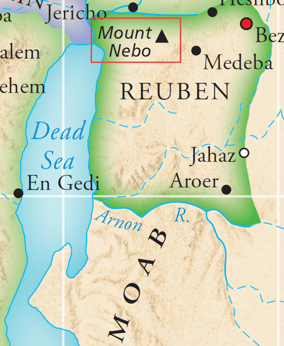 Ruth was an Israelite proof Mt Nebo